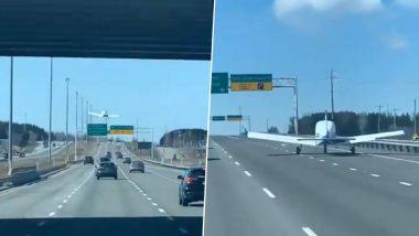 धक्कादायक! कॅनडा मधील क्युबेक शहरातील महामार्गावर एका छोट्या विमानाने केले 'Emergency Landing', पाहा काळजाचा ठोका चुकवणारे हे दृश्य, Watch Video