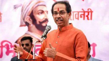महाराष्ट्र विधान परिषद निवडणूक 21 मे दिवशी मुंबई मध्ये होणार; उद्धव ठाकरे यांना मोठा दिलासा