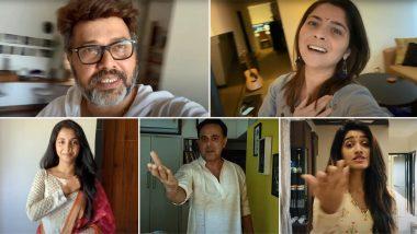 Maharashtra Din 2020 Special: 'बघतोस काय मुजरा कर' म्हणत सुमित राघवन, सोनाली कुलकर्णी, शशांक केतकर सह मराठी कलाकारांच्या जनतेला 60 व्या महाराष्ट्र दिनाच्या शुभेच्छा!