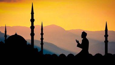 Ramadan 2020 Sehri & Iftar Time: जाणून घ्या मुंबई, पुणे, औरंगाबाद, नाशिक, नागपूर, कोल्हापूर शहरामधील 17 मे रोजी 'सेहरी' आणि 'इफ्तार' ची वेळ