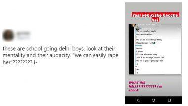 Bois Locker Room: DCW ने दिल्ली पोलीस आणि इन्स्टाग्रामला बजावली नोटीस, केली FIR आणि आरोपींच्या तपशीलाची मागणी
