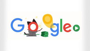 लोकप्रिय Google डूडल गेम हॅलोविन २०१६ खेळा आणि आजचा लॉकडाऊनचा दिवस घरात बसून एन्जॉय करा!