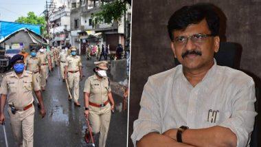 Matru Din 2020: कठीण काळात आईसारखे पाठीशी उभे राहणाऱ्या महाराष्ट्र पोलिसांना संजय राऊत यांनी ट्विटद्वारे दिल्या खास शुभेच्छा!