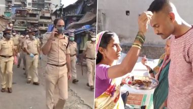 Mother's Day 2020: COVID-19 च्या काळात कार्यरत असलेल्या मुंबई पोलिसांनी आपल्या आईला दिली अनोखी सलामी; पाहा डोळ्यांच्या कडा ओला करणारा हा हृदयस्पर्शी व्हिडिओ