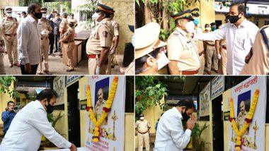 धारावीतील शाहूनगर पोलीस ठाण्याला गृहमंत्री अनिल देशमुख यांची भेट; पोलीस निरीक्षक अमोल कुलकर्णी यांच्या प्रतिमेस पुष्पहार अर्पण करून वाहिली श्रद्धांजली