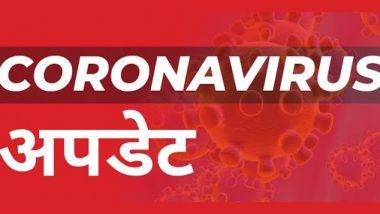 Coronavirus In Maharashtra: राज्यात आज 6,497 नवे कोरोना रुग्ण, 193 मृत्यू; कोरोनाबाधितांची एकूण संख्या 2,60,924 वर