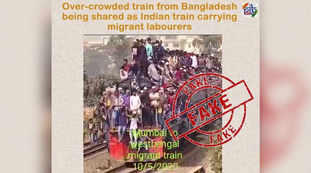 Fact Check: मुंबई ते पश्चिम बंगाल धावली गर्दीने खचाखच भरलेली श्रमिक स्पेशल ट्रेन? व्हायरल होत असलेला व्हिडिओ आहे बांगलादेशचा, जाणून घ्या बातमीमागील सत्य