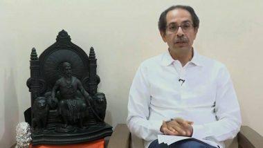 Shivrajyabhishek Din 2020: मुख्यमंत्री उद्धव ठाकरे यांनी शिवराज्याभिषेक दिनानिमित्त शिवछत्रपतींना त्रिवार मुजरा करत जनतेला दिल्या शुभेच्छा, वाचा ट्विट