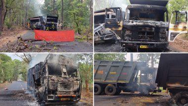 आज नक्षलवाद्यांंचा गडचिरोली बंद; धानोरा परिसरात पेटवले 3 ट्रक!