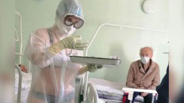 पारदर्शक PPE कीटच्या आतमध्ये फक्त अंतर्वस्त्रे घालून नर्सने केले कोरोना व्हायरस वॉर्डमध्ये उपचार; रुग्ण म्हणतात 'आम्हाला काहीच समस्या नाही'