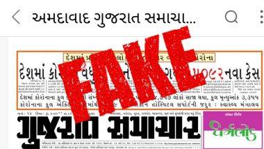 भारतात 1 लाखामागे 8000 लोक कोरोना बाधित असल्याचा गुजरात समाचार वृत्तपत्राचा दावा; PIB Fact Check ने सांगितलं यामागील सत्य