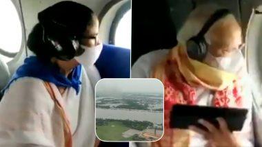 Cyclone Amphan: पंतप्रधान नरेंद्र मोदी आणि पश्चिम बंगालच्या मुख्यमंत्री ममता बॅनर्जी यांनी अम्फान चक्रीवादळ बाधित भागांचे केले हवाई सर्वेक्षण, Watch Video