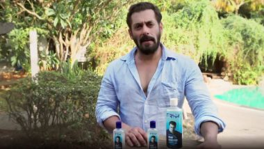 Salman Khan Brand FRSH: सलमान खानने लॉन्च केला पर्सनल ब्रँड 'फ्रेश'; 'सॅनिटायझर्स'पासून सुरुवात, जाणून घ्या किंमत