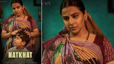 Natkhat First Look: विद्या बालन हिने शेअर केली पहिली शॉर्ट फिल्म 'नटखट' ची खास झलक