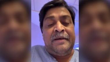 काँग्रेसच्या #SpeakUPIndia मोहिमेत सक्रिय सहभाग घेत असल्याचं सांगत अशोक चव्हाण यांनी रुग्णालयातून शेअर केला व्हिडिओ