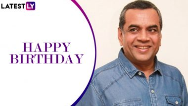 Happy Birthday Paresh Rawal: ज्येष्ठ अभिनेते परेश रावल यांच्या हसमुखलाल ते बाबुराव पर्यंतच्या सर्वोत्कृष्ट लोकप्रिय विनोदी भूमिका, Watch Video