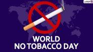 World No Tobacco Day 2020: 'जागतिक तंबाखू विरोधी दिन' निमित्त जाणून घ्या तंबाखूचे व्यसन सोडण्यासाठी 'हे' घरगुती उपाय