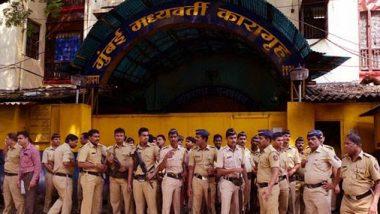 COVID19: मुंबईतील ऑर्थर रोड कारागृहातील 81 कैद्यांची कोरोना चाचणी पॉझिटिव्ह