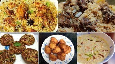 Ramzan Eid Special Recipes: रमजान ईद निमित्त घरी बनवा शीर कुर्मा, बिर्याणी सारख्या आणखी काही लज्जतदार रेसिपीज, Watch Video