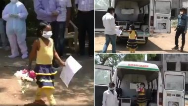 महाराष्ट्रातील बुलढाणा येथील 8 वर्षीय चिमुकलीची कोविड 19 वर मात; गृहमंत्री अनिल देशमुख यांनी ट्विट केला खास व्हिडिओ