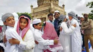 Eid ul Fitr 2020: लॉकडाऊन मध्ये नियमांचे पालन करत आज देशभरातील मुस्लिम बांधव साजरा करत आहेत ईद