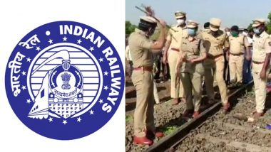 रेल्वे मंत्रालयाकडून औरंगाबाद रेल्वे अपघात चौकशीचे आदेश;  रूळावर मजूर पाहून ट्रेन थांबवण्याचा प्रयत्न अयशस्वी अन अनर्थ घडल्याची माहिती