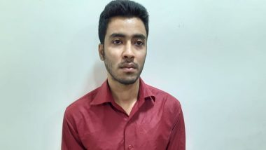 मुंबई: UP चे मुख्यमंत्री योगी आदित्यनाथ यांना बॉम्बने उडवण्याची धमकी देण्याबाबत चुनाभट्टी परिसरातून 25 वर्षीय तरूण महाराष्ट्र ATS कडून अटकेत!