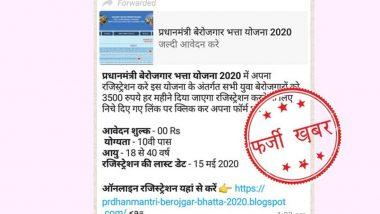 'प्रधानमंत्री बेरोजगार भत्ता योजना' भारत सरकार बेरोजगारांना देणार दरमहा  3500 रूपये? जाणून घ्या व्हॉटसअॅपवर व्हायरल होत असलेल्या Fake मेसेज मागील सत्य