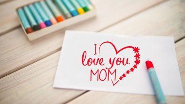 Mother's Day DIY Card Ideas: मदर्स डे दिवशी यंदा आई साठी स्पेशल गिफ्ट म्हणून घरच्य घरी कशी बनवाल ग्रीटिंग कार्ड्स! (Watch Video)