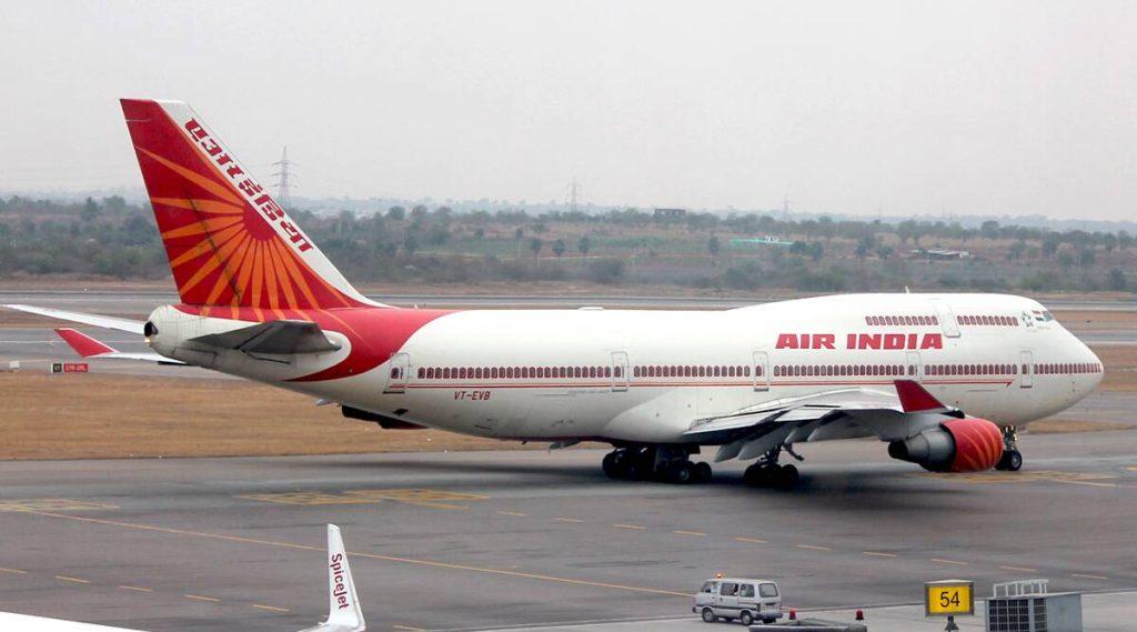 Vande Bharat Mission: एयर इंडिया च्या विमानाचा पायलट कोरोना पॉझिटिव्ह; दिल्ली वरुन मॉस्को ला जाणारे विमान माघारी