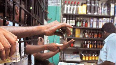 Coronavirus Lockdown: लॉकडाउनच्या तिसऱ्या टप्प्यात Green Zone मध्ये पान आणि दारुची दुकाने सुरु होणार पण नियमांचे पालन करावे लागणार