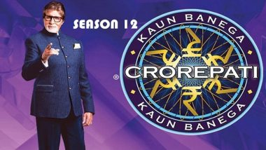 Kaun Banega Crorepati 12: 'कौन बनेगा करोडपती 12 चा नवीन विक्रम; तब्बल 3.1 कोटी लोकांनी दिली ऑडिशन, 42 टक्के सहभाग वाढला