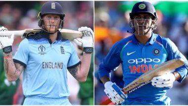 बेन स्टोक्सने एमएस धोनी याच्या खेळाडूवृत्तीवर केला प्रश्न, टीम इंडियाच्या 2019 वर्ल्ड कप पराभवाचे 'या' 3 खेळाडूंवर फोडले खापर