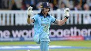 'टीम इंडिया 2019 वर्ल्ड कपमध्ये इंग्लंडविरुद्ध मुद्दाम हरली असे कधीही म्हटले नाही', माजी पाकिस्तानीक्रिकेटरच्या वक्तव्यावर बेन स्टोक्सची संतप्त प्रतिक्रिया