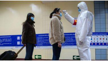 Coronavirus: कोरोना व्हायरस संक्रमित व्यक्ती 11 दिवसांनतर दुसऱ्यांना संसर्ग देऊ शकत नाही; NCID च्या शास्त्रज्ञांचा दावा