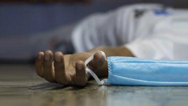 Lockdown: लॉकडाऊन काळात कोणत्या टप्प्यात कोरोना व्हायरस संक्रमित किती नागरिकांचा मत्यू झाला? महाराष्ट्र, भारत संपूर्ण आकडेवारी
