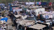 Coronavirus: मुंबईतील धारावी परिसरात 1675 कोरना रुग्ण, दिवसभरात 36 जणांची कोविड 19 चाचणी पॉझिटीव्ह