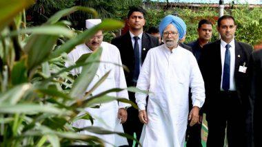 Dr Manmohan Singh यांना दिल्लीच्या AIIMS रूग्णालयातून डिस्चार्ज