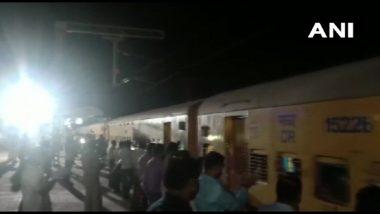 Shramik Special Trains: लॉकडाऊनमुळे वर्धा आणि चंद्रपूर जिल्ह्यात अडकून पडलेले बिहारमधील 1 हजार 019 मजूर पटनाकडे रवाना