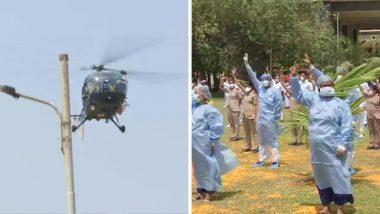 मुंबईतील KGH, KEM, JJ आणि INHS Asvini रुग्णालयातील कोरोना वॉरीयर्सवर पुष्पवृष्टी करत भारतीय सैन्य, नौदल, वायुदलाची सलामी! (See Photos & Video)