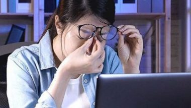 Work From Home करताना सतत लॅपटॉप समोर बसून डोळे दुखतायत? 'या' सोप्प्या उपायांनी दूर करा त्रास