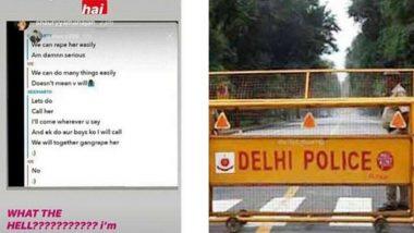Bois Locker Room Case: मुलींबाबत अश्लील टिपण्णी, Gang Rape बाबत चॅट्स व्हायरल होताच Instagram ग्रुप मधील 15 वर्षीय मुलाला दिल्ली पोलिसांनी घेतले ताब्यात
