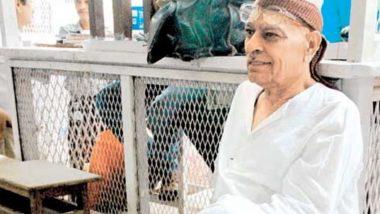 मटका किंग रतन खत्री यांंचे वयाच्या 88 व्या वर्षी निधन