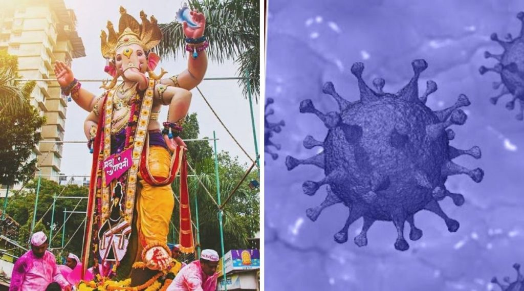 Ganeshotsav 2020: यंदा मुंबईत गणेशोत्सव साजरा होणार पण..! बृहन्मुंबई सार्वजनिक गणेशोत्सव समन्वय समितीने घेतला 'हा' निर्णय