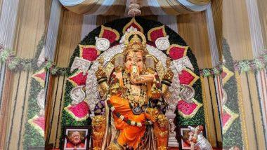 Ganeshotsav 2020: यंदा भाद्रपदात गणेशोत्सव होणार नाही! कोरोनाच्या पार्श्वभूमीवर वडाळा GSB सार्वजनिक गणेशोत्सव समितीचा मोठा निर्णय