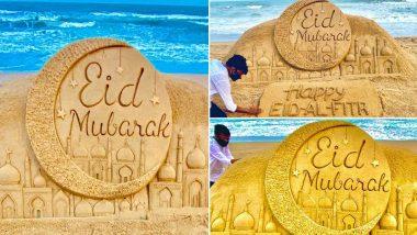 Happy Eid ul-Fitr: वाळू शिल्पकार सुदर्शन पटनायक यांनी यांनी खास सॅन्ड आर्टच्या माध्यमातून दिल्या मुस्लिम बांधवांना रमजान ईदच्या शुभेच्छा!