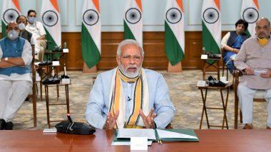 Cyclone Amphan: पंतप्रधान नरेंद्र मोदी 'अम्फान' चक्रीवादळाची स्थिती पाहता आज संध्याकाळी 4 वाजता घेणार उच्चस्तरीय बैठक