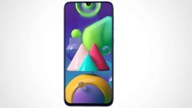 Samsung Galaxy M21 New Prices: सॅमसंग गॅलेक्सी एम 21 स्मार्टफोनच्या किंमतीत मोठी घट; जाणून घ्या नवी किंमत