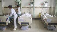 Mumbai Hospitals and Clinics Dashboard: मुंबईमधील Non-COVID-19 रुग्णालयांची व क्लिनिकची यादी; एका क्लिकवर जाणून घ्या शहरातील आयसीयू बेड, रुग्णवाहिका व इतर माहिती