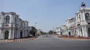 Lockdown in Thane: ठाणे राहणार आणखी 7 दिवस बंद; TMC परिसरात 12 जुलै 2020 ते 19 जुलै दरम्यान लॉक डाऊन जाहीर